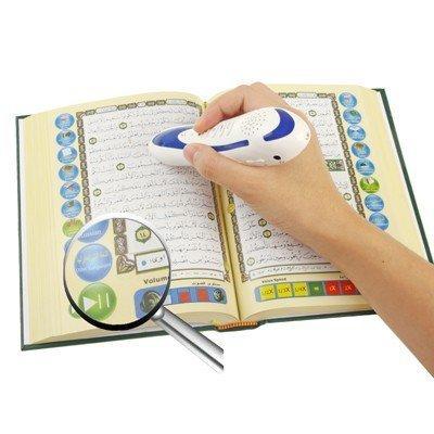 coran, apprendre le coran, sunna, coran digital, coran numerique, mémoriser le coran, facilement