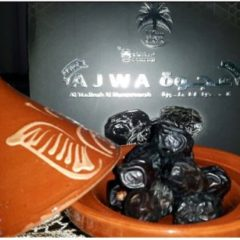 Dattes «Ajwa al Madinah» – d'Arabie Saoudite