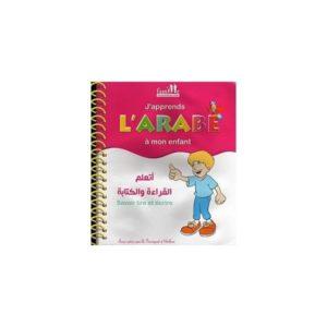 J'apprends l'Arabe à mon enfant