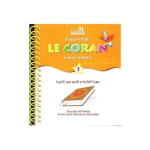 J'apprends le Coran à mon enfant 1