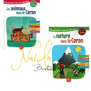 La nature et les animaux dans le Coran