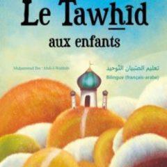 Apprendre le Tawhid aux enfants al haramayn