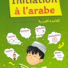 initiation à l'arabe