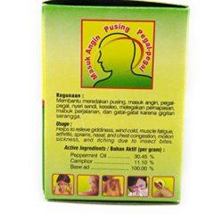 Aide à soulager les maux de tête, les rhumes, les courbatures, les douleurs articulaires, les entorses, facilite la respiration, le mal des transports et les démangeaisons causées par les piqûres d'insectes.
