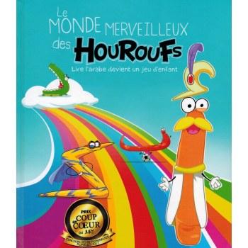 le-monde-merveilleux-des-houroufs-lire-l-arabe-devient-un-jeu-d-enfant