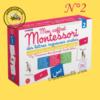 Coffret Montessori Graines de Foi N°2 : Lettres rugueuses arabes
