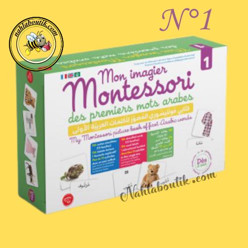 Coffret Montessori Graines de Foi N°1: Mon Imagier des premiers mots arabes